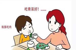 儿童白癜风患者饮食要注意什么
