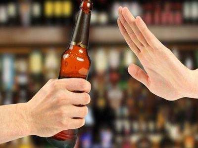 白癜风病人能饮酒吗